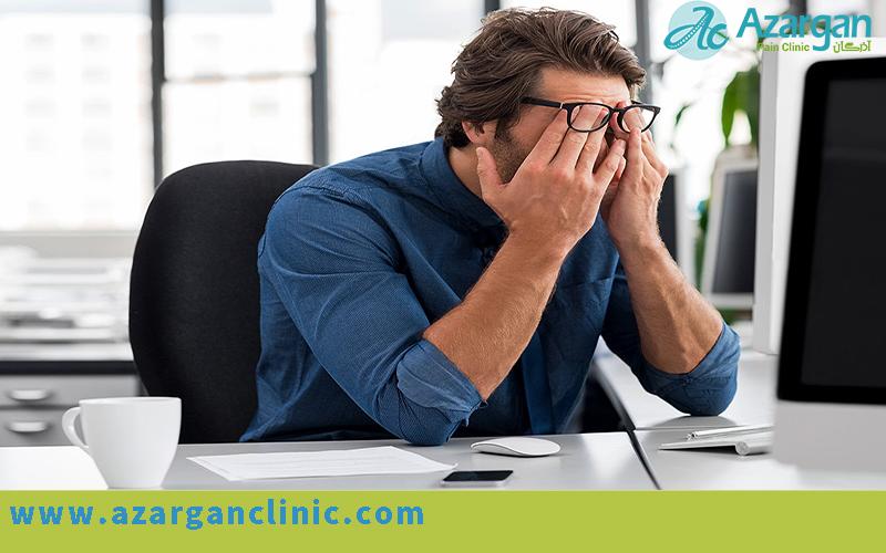 روش های درمان سندروم خستگی مزمن