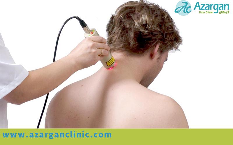 لیزر درمانی برای دیسک گردن